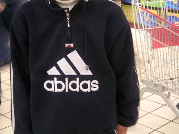 Поделки брендов одежды