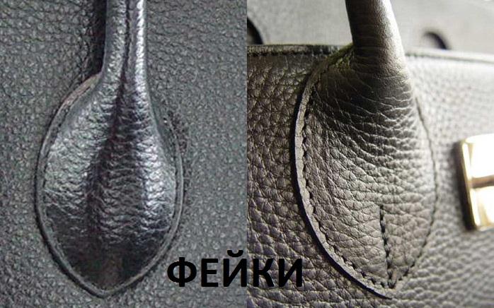 7c8133978c69 Легендарные сумки Hermes: найдите отличия между оригиналом и подделкой