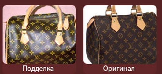 b2af047ea6f3 Сумки Louis Vuitton: отличие оригинала от подделки - Портал ...
