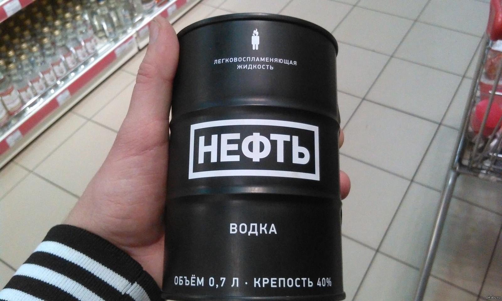 «Газпром нефть» углубляется в Арктику